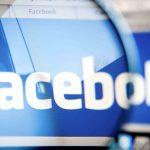 Come programmare l'orario per pubblicare post su pagina Facebook